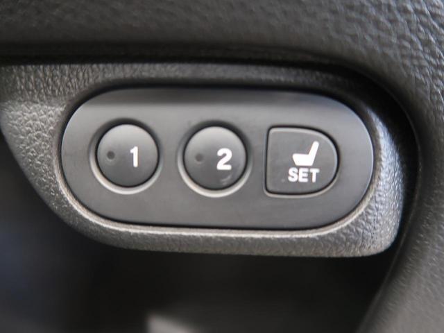 ハイブリッドZ・ホンダセンシング 禁煙車 8型SDナビ 衝突軽減装置 アダプティブクルーズコントロール クリアランスソナー LEDヘッドライト 前席シートヒーター 純正17インチAW ハーフレザー パワーシート バックカメラ ETC(50枚目)