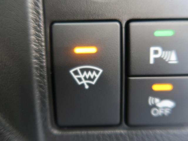 ハイブリッドZ・ホンダセンシング 禁煙車 8型SDナビ 衝突軽減装置 アダプティブクルーズコントロール クリアランスソナー LEDヘッドライト 前席シートヒーター 純正17インチAW ハーフレザー パワーシート バックカメラ ETC(53枚目)
