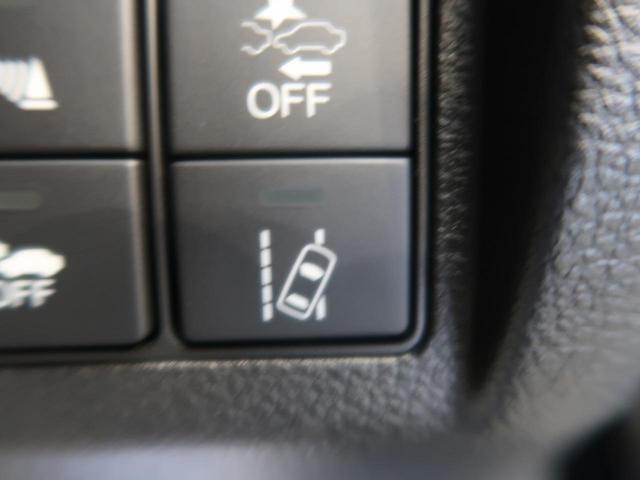 ハイブリッドZ・ホンダセンシング 禁煙車 8型SDナビ 衝突軽減装置 アダプティブクルーズコントロール クリアランスソナー LEDヘッドライト 前席シートヒーター 純正17インチAW ハーフレザー パワーシート バックカメラ ETC(54枚目)