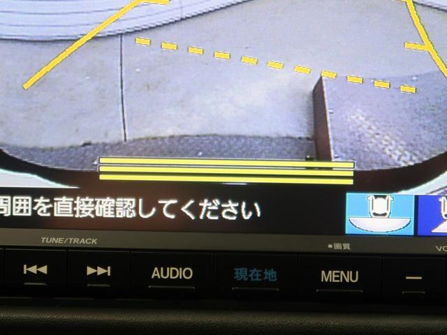 ハイブリッドZ・ホンダセンシング 禁煙車 8型SDナビ 衝突軽減装置 アダプティブクルーズコントロール クリアランスソナー LEDヘッドライト 前席シートヒーター 純正17インチAW ハーフレザー パワーシート バックカメラ ETC(56枚目)