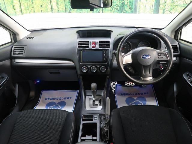 2.0i-L アイサイト 禁煙車 4WD ワンオーナー アイサイト ルーフレール 純正7型ナビ レーダークルーズコントロール オートライト HIDヘッド スマートキー ビルトインETC 純正17インチアルミ 前席パワーシート(2枚目)