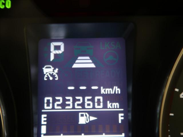 2.0i-L アイサイト 禁煙車 4WD ワンオーナー アイサイト ルーフレール 純正7型ナビ レーダークルーズコントロール オートライト HIDヘッド スマートキー ビルトインETC 純正17インチアルミ 前席パワーシート(7枚目)