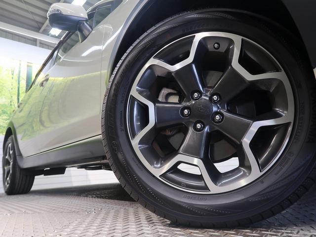 2.0i-L アイサイト 禁煙車 4WD ワンオーナー アイサイト ルーフレール 純正7型ナビ レーダークルーズコントロール オートライト HIDヘッド スマートキー ビルトインETC 純正17インチアルミ 前席パワーシート(19枚目)