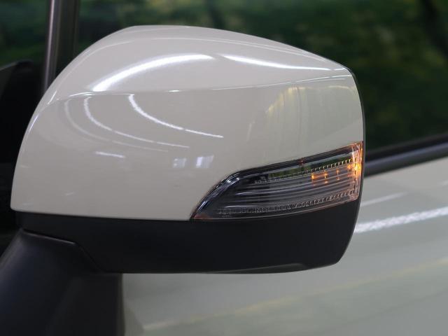 2.0i-L アイサイト 禁煙車 4WD ワンオーナー アイサイト ルーフレール 純正7型ナビ レーダークルーズコントロール オートライト HIDヘッド スマートキー ビルトインETC 純正17インチアルミ 前席パワーシート(32枚目)