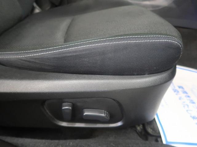 2.0i-L アイサイト 禁煙車 4WD ワンオーナー アイサイト ルーフレール 純正7型ナビ レーダークルーズコントロール オートライト HIDヘッド スマートキー ビルトインETC 純正17インチアルミ 前席パワーシート(35枚目)