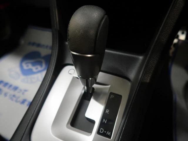 2.0i-L アイサイト 禁煙車 4WD ワンオーナー アイサイト ルーフレール 純正7型ナビ レーダークルーズコントロール オートライト HIDヘッド スマートキー ビルトインETC 純正17インチアルミ 前席パワーシート(36枚目)
