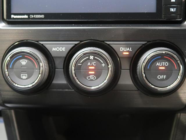 2.0i-L アイサイト 禁煙車 4WD ワンオーナー アイサイト ルーフレール 純正7型ナビ レーダークルーズコントロール オートライト HIDヘッド スマートキー ビルトインETC 純正17インチアルミ 前席パワーシート(37枚目)