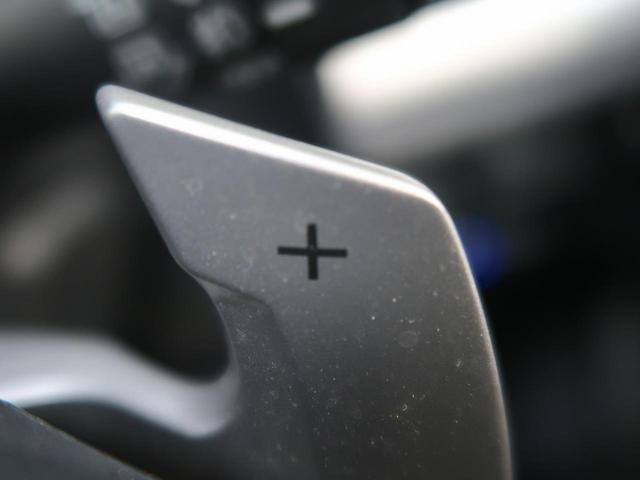 2.0i-L アイサイト 禁煙車 4WD ワンオーナー アイサイト ルーフレール 純正7型ナビ レーダークルーズコントロール オートライト HIDヘッド スマートキー ビルトインETC 純正17インチアルミ 前席パワーシート(38枚目)