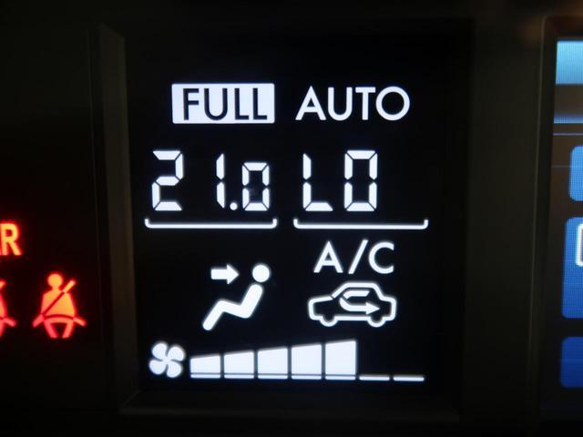 2.0i-L アイサイト 禁煙車 4WD ワンオーナー アイサイト ルーフレール 純正7型ナビ レーダークルーズコントロール オートライト HIDヘッド スマートキー ビルトインETC 純正17インチアルミ 前席パワーシート(40枚目)