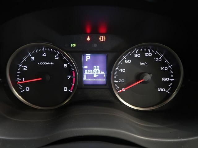 2.0i-L アイサイト 禁煙車 4WD ワンオーナー アイサイト ルーフレール 純正7型ナビ レーダークルーズコントロール オートライト HIDヘッド スマートキー ビルトインETC 純正17インチアルミ 前席パワーシート(43枚目)