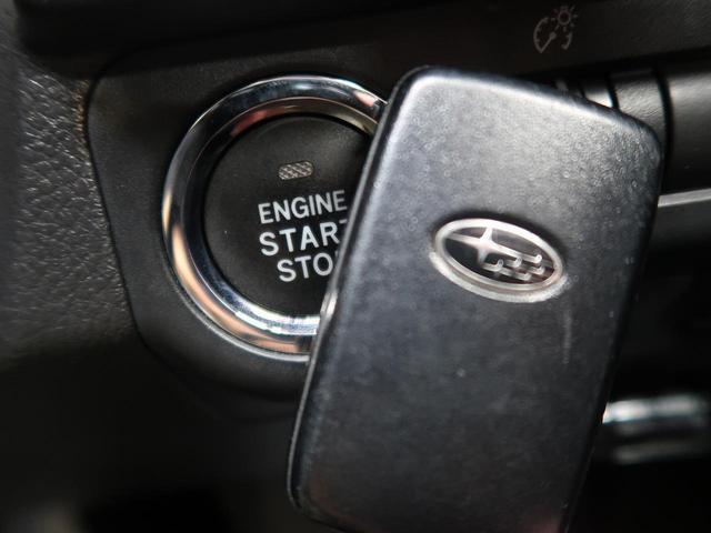2.0i-L アイサイト 禁煙車 4WD ワンオーナー アイサイト ルーフレール 純正7型ナビ レーダークルーズコントロール オートライト HIDヘッド スマートキー ビルトインETC 純正17インチアルミ 前席パワーシート(44枚目)