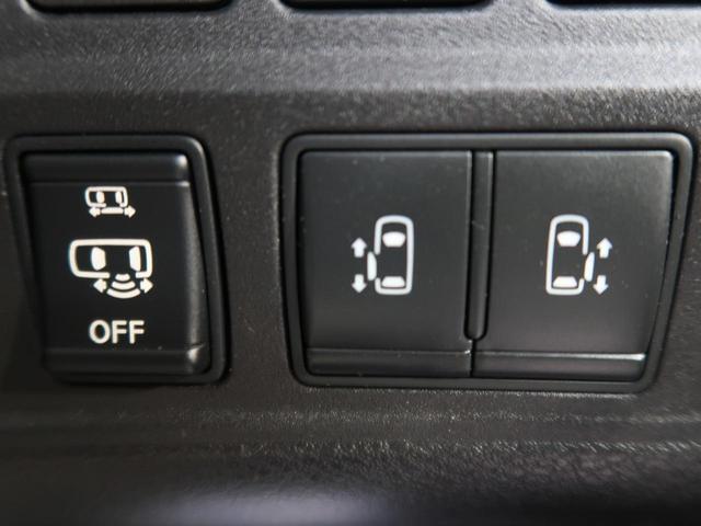 ハイウェイスター ワンオーナー 純正7型ナビ フリップダウンモニター 両側電動スライドドア エマージェンシーブレーキ アラウンドビューモニター コーナーセンサー LEDヘッドライト クルーズコントロール ETC 記録簿(6枚目)