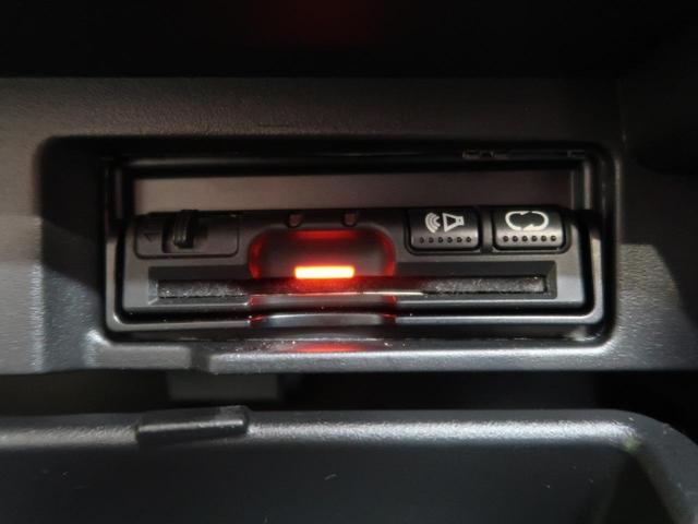 ハイウェイスター ワンオーナー 純正7型ナビ フリップダウンモニター 両側電動スライドドア エマージェンシーブレーキ アラウンドビューモニター コーナーセンサー LEDヘッドライト クルーズコントロール ETC 記録簿(11枚目)