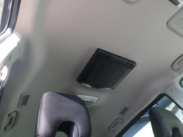 ハイウェイスター ワンオーナー 純正7型ナビ フリップダウンモニター 両側電動スライドドア エマージェンシーブレーキ アラウンドビューモニター コーナーセンサー LEDヘッドライト クルーズコントロール ETC 記録簿(35枚目)