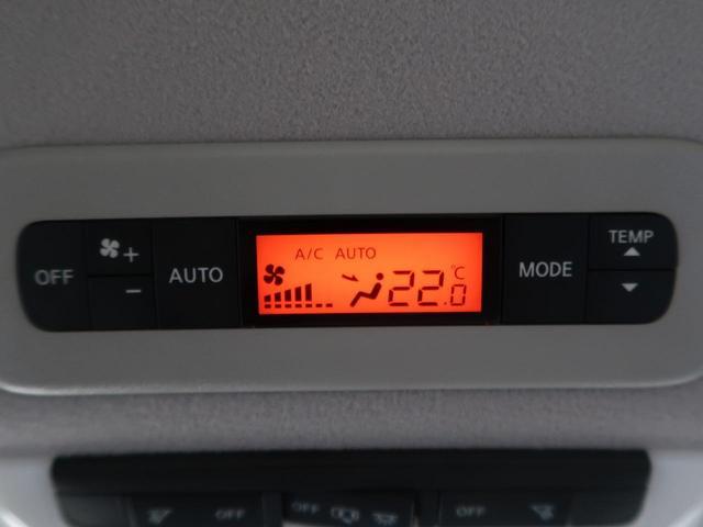 ハイウェイスター ワンオーナー 純正7型ナビ フリップダウンモニター 両側電動スライドドア エマージェンシーブレーキ アラウンドビューモニター コーナーセンサー LEDヘッドライト クルーズコントロール ETC 記録簿(36枚目)