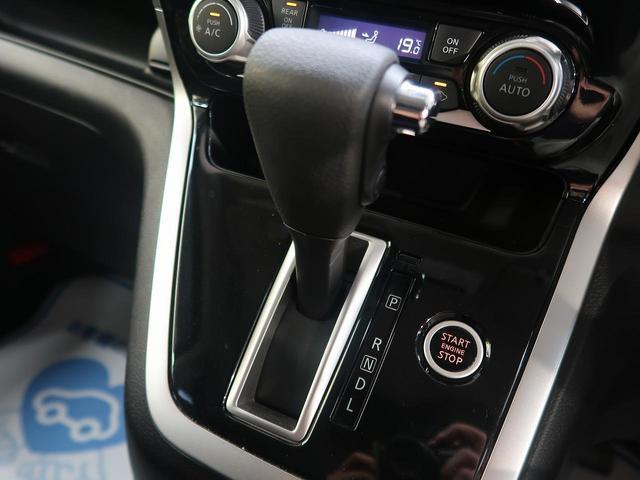 ハイウェイスター ワンオーナー 純正7型ナビ フリップダウンモニター 両側電動スライドドア エマージェンシーブレーキ アラウンドビューモニター コーナーセンサー LEDヘッドライト クルーズコントロール ETC 記録簿(38枚目)