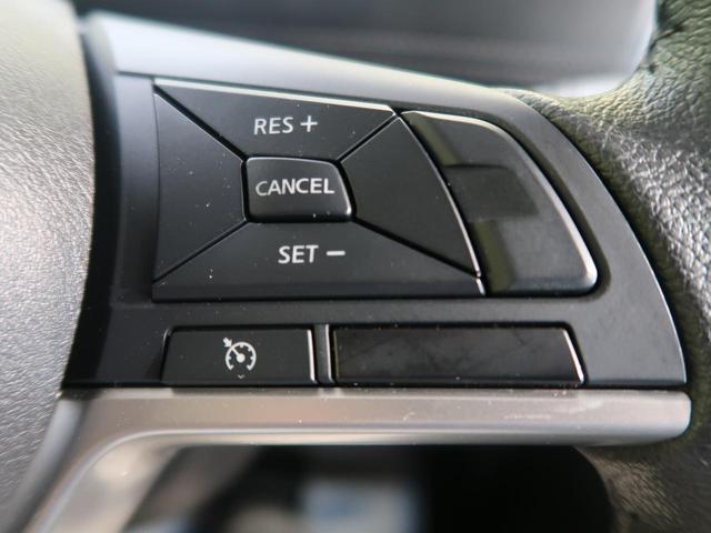 ハイウェイスター ワンオーナー 純正7型ナビ フリップダウンモニター 両側電動スライドドア エマージェンシーブレーキ アラウンドビューモニター コーナーセンサー LEDヘッドライト クルーズコントロール ETC 記録簿(41枚目)