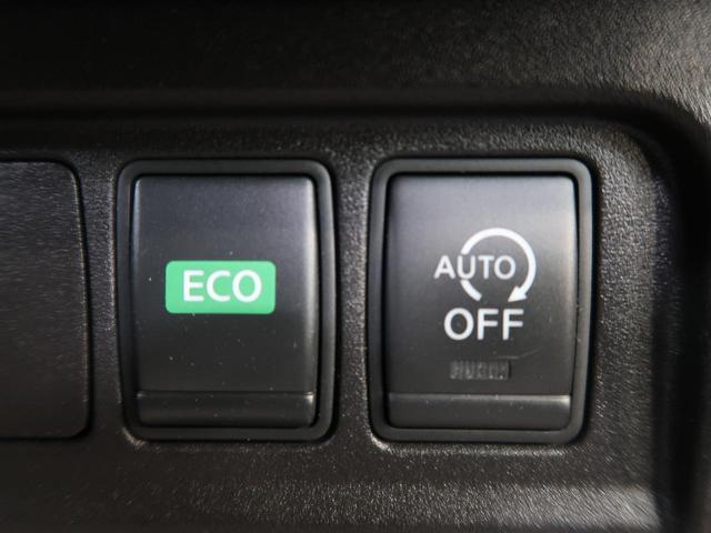 ハイウェイスター ワンオーナー 純正7型ナビ フリップダウンモニター 両側電動スライドドア エマージェンシーブレーキ アラウンドビューモニター コーナーセンサー LEDヘッドライト クルーズコントロール ETC 記録簿(45枚目)