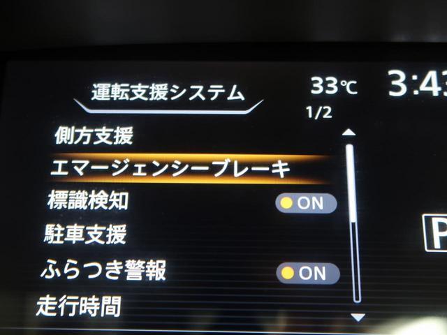 ハイウェイスター ワンオーナー 純正7型ナビ フリップダウンモニター 両側電動スライドドア エマージェンシーブレーキ アラウンドビューモニター コーナーセンサー LEDヘッドライト クルーズコントロール ETC 記録簿(47枚目)