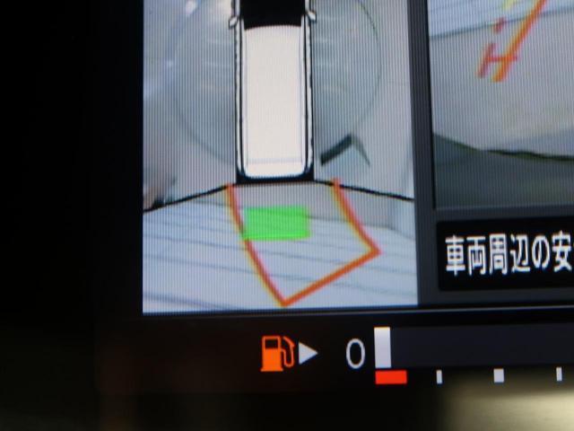 ハイウェイスター ワンオーナー 純正7型ナビ フリップダウンモニター 両側電動スライドドア エマージェンシーブレーキ アラウンドビューモニター コーナーセンサー LEDヘッドライト クルーズコントロール ETC 記録簿(51枚目)