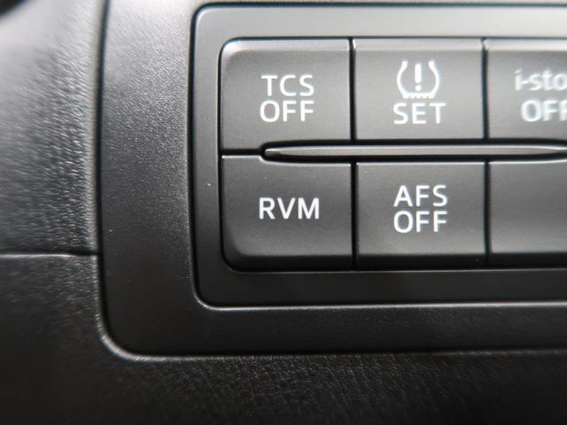 20S セーフティクルーズパッケージ ディスチャージパッケージ スマートシティブレーキサポート RVM サイド/バックモニター アイドリングストップ ETC(48枚目)