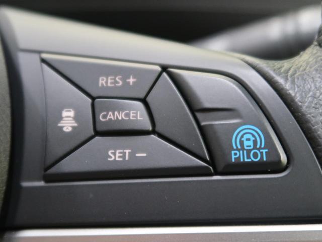 ハイウェイスターG 禁煙車 セーフティパックB プロパイロット 純正9型SDナビ アラウンドビューモニター 純正フリップダウンモニター ハンズフリー両側電動スライドドア LEDヘッド 純正16インチアルミ スマートキー(7枚目)