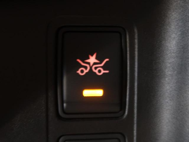 ハイウェイスターG 禁煙車 セーフティパックB プロパイロット 純正9型SDナビ アラウンドビューモニター 純正フリップダウンモニター ハンズフリー両側電動スライドドア LEDヘッド 純正16インチアルミ スマートキー(8枚目)
