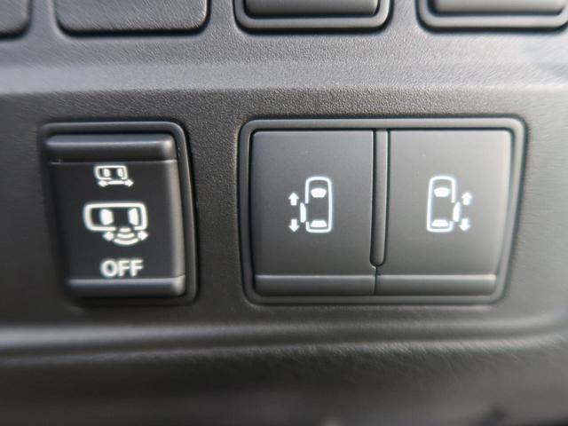 ハイウェイスターG 禁煙車 セーフティパックB プロパイロット 純正9型SDナビ アラウンドビューモニター 純正フリップダウンモニター ハンズフリー両側電動スライドドア LEDヘッド 純正16インチアルミ スマートキー(12枚目)