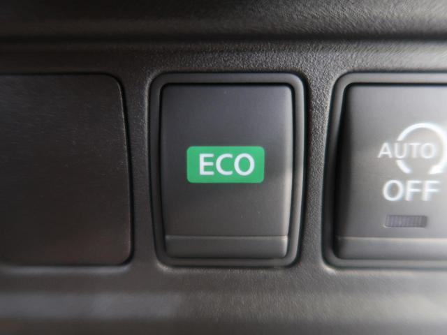 ハイウェイスターG 禁煙車 セーフティパックB プロパイロット 純正9型SDナビ アラウンドビューモニター 純正フリップダウンモニター ハンズフリー両側電動スライドドア LEDヘッド 純正16インチアルミ スマートキー(43枚目)