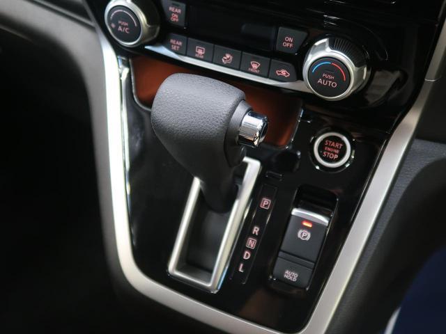 ハイウェイスターG 禁煙車 セーフティパックB プロパイロット 純正9型SDナビ アラウンドビューモニター 純正フリップダウンモニター ハンズフリー両側電動スライドドア LEDヘッド 純正16インチアルミ スマートキー(48枚目)