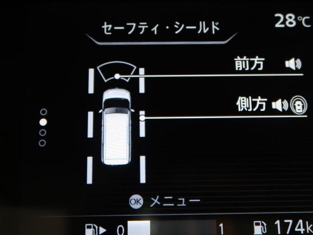 ハイウェイスターG 禁煙車 セーフティパックB プロパイロット 純正9型SDナビ アラウンドビューモニター 純正フリップダウンモニター ハンズフリー両側電動スライドドア LEDヘッド 純正16インチアルミ スマートキー(53枚目)