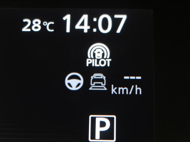ハイウェイスターG 禁煙車 セーフティパックB プロパイロット 純正9型SDナビ アラウンドビューモニター 純正フリップダウンモニター ハンズフリー両側電動スライドドア LEDヘッド 純正16インチアルミ スマートキー(54枚目)