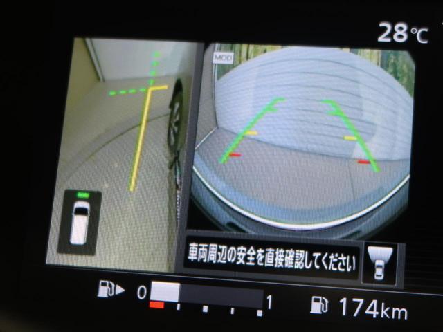 ハイウェイスターG 禁煙車 セーフティパックB プロパイロット 純正9型SDナビ アラウンドビューモニター 純正フリップダウンモニター ハンズフリー両側電動スライドドア LEDヘッド 純正16インチアルミ スマートキー(58枚目)