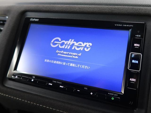 ハイブリッドRS・ホンダセンシング 禁煙車 寒冷地仕様 純正7型SDナビ フルセグ バックカメラ ETC レーンキープ シートヒーター 純正18インチアルミホイール スマートキー LEDヘッドライト&LEDフォグライト オートライト(7枚目)