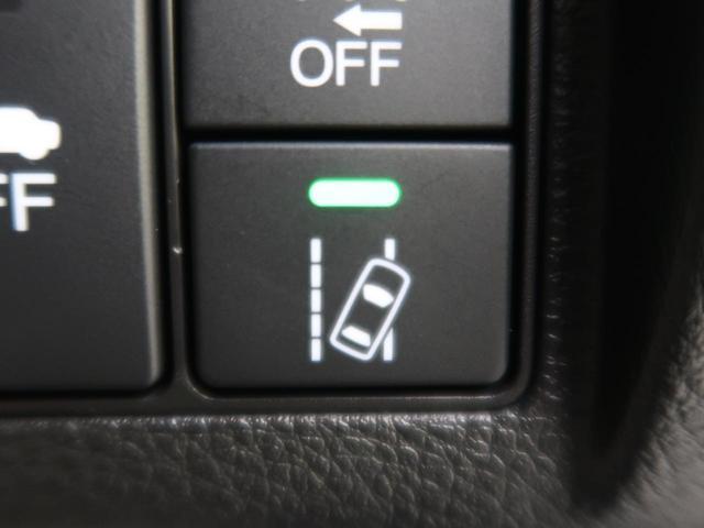 ハイブリッドRS・ホンダセンシング 禁煙車 寒冷地仕様 純正7型SDナビ フルセグ バックカメラ ETC レーンキープ シートヒーター 純正18インチアルミホイール スマートキー LEDヘッドライト&LEDフォグライト オートライト(9枚目)