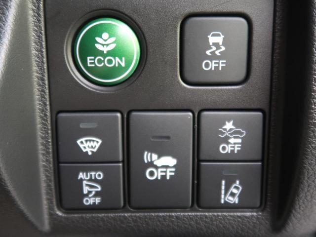 ハイブリッドRS・ホンダセンシング 禁煙車 寒冷地仕様 純正7型SDナビ フルセグ バックカメラ ETC レーンキープ シートヒーター 純正18インチアルミホイール スマートキー LEDヘッドライト&LEDフォグライト オートライト(42枚目)