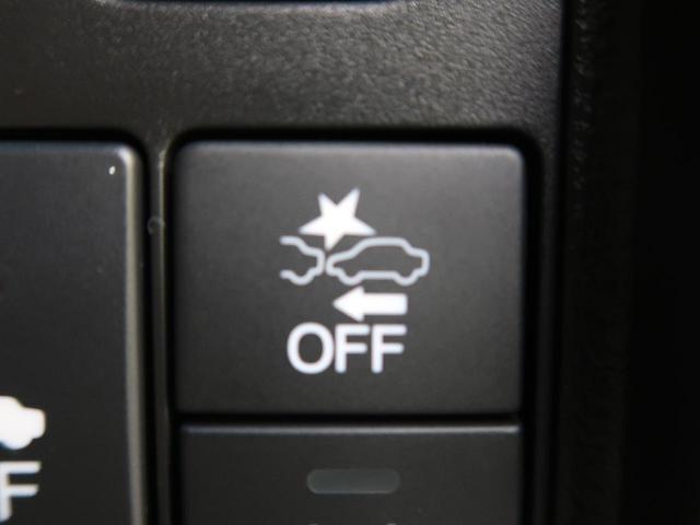 ハイブリッドRS・ホンダセンシング 禁煙車 寒冷地仕様 純正7型SDナビ フルセグ バックカメラ ETC レーンキープ シートヒーター 純正18インチアルミホイール スマートキー LEDヘッドライト&LEDフォグライト オートライト(46枚目)