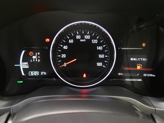 ハイブリッドRS・ホンダセンシング 禁煙車 寒冷地仕様 純正7型SDナビ フルセグ バックカメラ ETC レーンキープ シートヒーター 純正18インチアルミホイール スマートキー LEDヘッドライト&LEDフォグライト オートライト(50枚目)