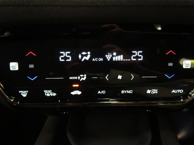 ハイブリッドRS・ホンダセンシング 禁煙車 寒冷地仕様 純正7型SDナビ フルセグ バックカメラ ETC レーンキープ シートヒーター 純正18インチアルミホイール スマートキー LEDヘッドライト&LEDフォグライト オートライト(59枚目)