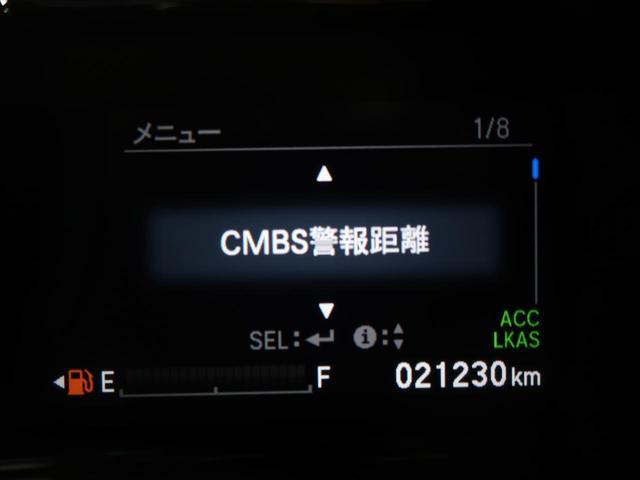 ハイブリッドRS・ホンダセンシング 禁煙車 寒冷地仕様 純正7型SDナビ フルセグ バックカメラ ETC レーンキープ シートヒーター 純正18インチアルミホイール スマートキー LEDヘッドライト&LEDフォグライト オートライト(61枚目)