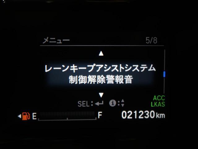 ハイブリッドRS・ホンダセンシング 禁煙車 寒冷地仕様 純正7型SDナビ フルセグ バックカメラ ETC レーンキープ シートヒーター 純正18インチアルミホイール スマートキー LEDヘッドライト&LEDフォグライト オートライト(62枚目)