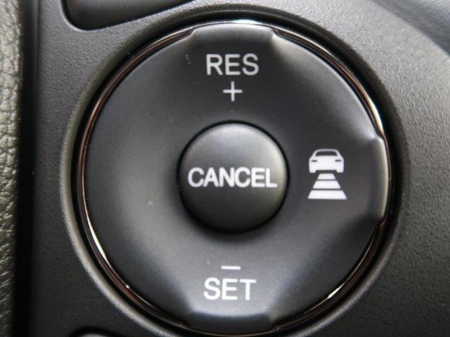 ハイブリッドRS・ホンダセンシング 禁煙車 寒冷地仕様 純正7型SDナビ フルセグ バックカメラ ETC レーンキープ シートヒーター 純正18インチアルミホイール スマートキー LEDヘッドライト&LEDフォグライト オートライト(64枚目)