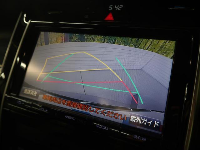 プレミアム ムーンルーフ クルーズコントロール 車線逸脱警報 オートハイビーム 純正ナビ LEDヘッド フォグ ブラックコンビシート シートヒーター オートデュアルエアコン ステアリングスイッチ 純正18AW(7枚目)