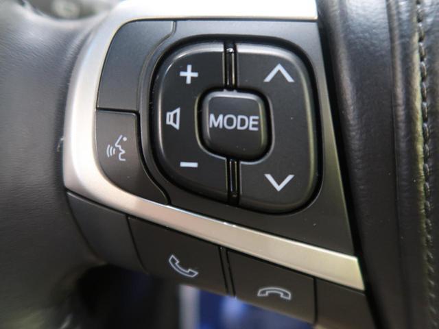 プレミアム ムーンルーフ クルーズコントロール 車線逸脱警報 オートハイビーム 純正ナビ LEDヘッド フォグ ブラックコンビシート シートヒーター オートデュアルエアコン ステアリングスイッチ 純正18AW(50枚目)