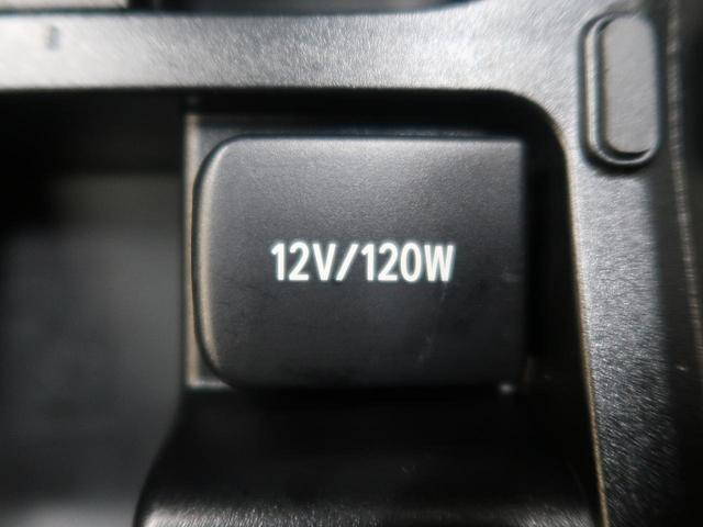 プレミアム ムーンルーフ クルーズコントロール 車線逸脱警報 オートハイビーム 純正ナビ LEDヘッド フォグ ブラックコンビシート シートヒーター オートデュアルエアコン ステアリングスイッチ 純正18AW(54枚目)