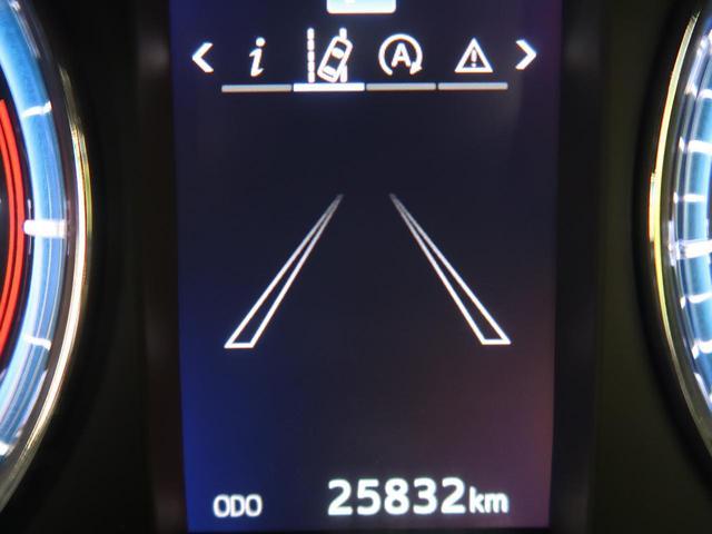 プレミアム ムーンルーフ クルーズコントロール 車線逸脱警報 オートハイビーム 純正ナビ LEDヘッド フォグ ブラックコンビシート シートヒーター オートデュアルエアコン ステアリングスイッチ 純正18AW(55枚目)