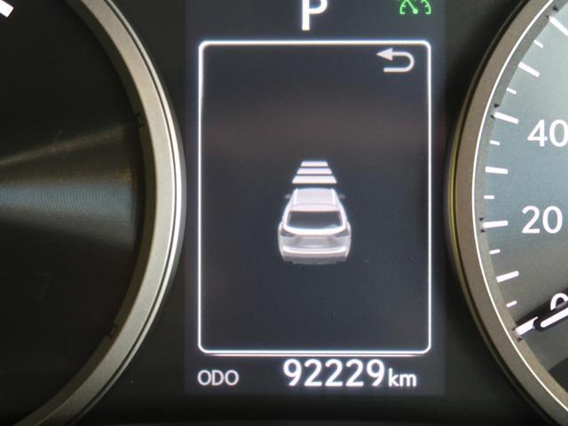 NX300h 禁煙車 4WD レーダークルーズコントロール メーカーOPナビ バックカメラ サイドカメラ フルセグ LEDヘッドライト&LEDフォグライト 純正17インチアルミホイール スマートキー パワーシート(5枚目)