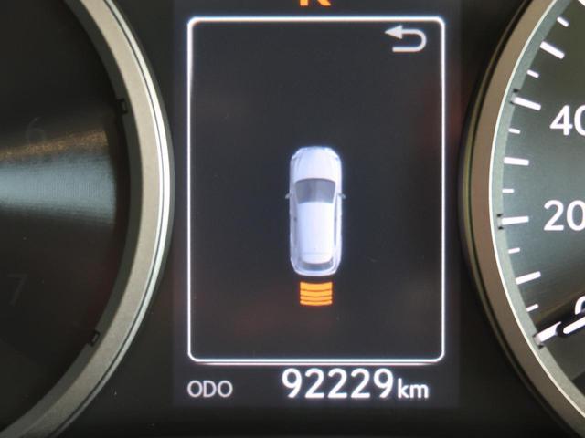 NX300h 禁煙車 4WD レーダークルーズコントロール メーカーOPナビ バックカメラ サイドカメラ フルセグ LEDヘッドライト&LEDフォグライト 純正17インチアルミホイール スマートキー パワーシート(6枚目)