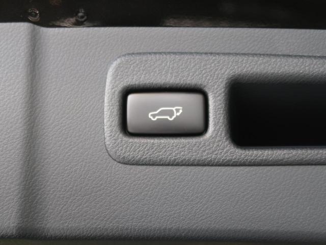 NX300h 禁煙車 4WD レーダークルーズコントロール メーカーOPナビ バックカメラ サイドカメラ フルセグ LEDヘッドライト&LEDフォグライト 純正17インチアルミホイール スマートキー パワーシート(7枚目)