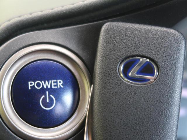 NX300h 禁煙車 4WD レーダークルーズコントロール メーカーOPナビ バックカメラ サイドカメラ フルセグ LEDヘッドライト&LEDフォグライト 純正17インチアルミホイール スマートキー パワーシート(11枚目)